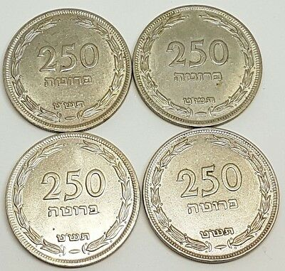 X4 Pruta 250 Coin RARE Israeli Old Coins lot Collection israel Collectible 1948
