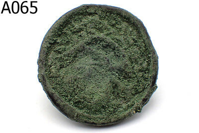 Ancient Bactrian Bronze Battle Pendant With KING FACE #A65