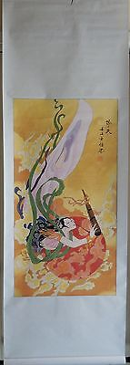 Chinese Hanging Scroll - Lady In Traditional Dress 飛天–錢忠信