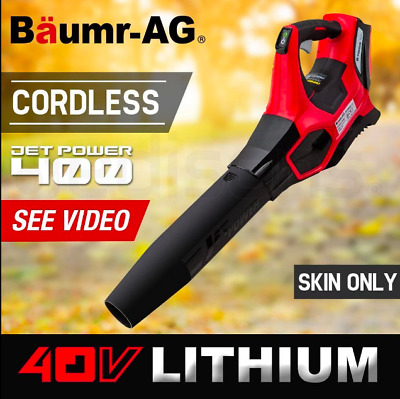 40V E-Force Cordless Electric Leaf Blower Lithium Powered Garden Power turbomode
