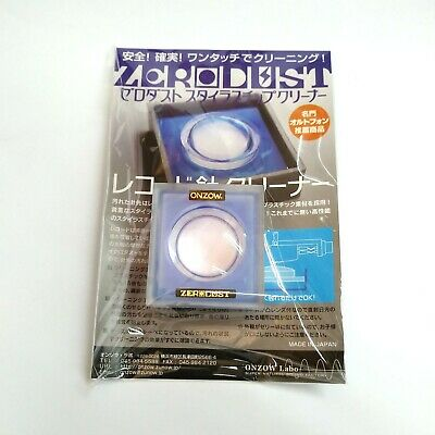 【Zerodust】by ■ ONZOW LABO ■ - Stylus Tip Cleaner, Made in Japan ( NEW )