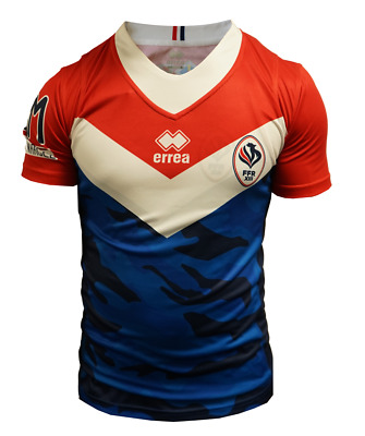 France Rugby League Replica Jersey - XL