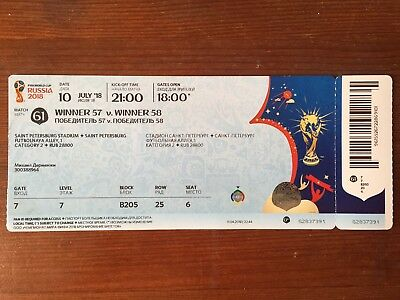Top used ticket stub World Cup 2018 match 61 France v Belgium St Petersburg