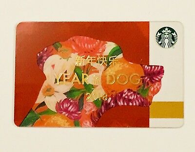 STARBUCKS CHINESE NEW YEAR Year Of The Dog. Dog Face Profile