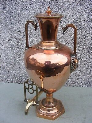 Antique Russian ? Classical Copper Samovar