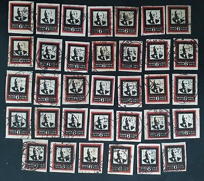 RARE 1924- Soviet Union lot of 34 x 6K Lenin's Death stamps Various cancels Used