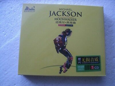 MICHAEL JACKSON - MOONWALKER   - Super rare HONG KONG ONLY 3 CD SET // Sealed