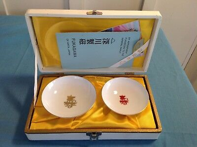 Fukagawa Collection Of Porcelains Cups In Original Box, Imperial Porcelain