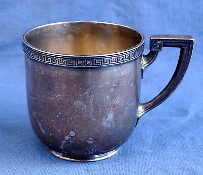 """Gorham A9253 Sterling Silver 3"""" Tall Cup, 20th Cent, 179.1 grams"""