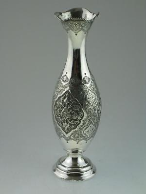 Antique Late 19th Century Solid Silver Islamic Persian Vase Circa 1890