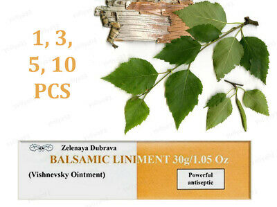 Мазь Вишневского Balsamic Liniment Vishnevsky Ointment antiseptic birch tar