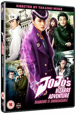 JoJo's Bizarre Adventure: Diamond Is Unbreakable [DVD]