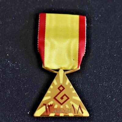 Iraq - Iraqi Medal For The 18Th November 1963 (Hard To Find)