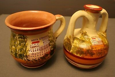 Vintage Pottery Greek Hand Painted Small Vase And Pitcher
