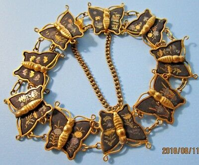 Vintage Damascene Butterfly Bracelet ~ Gold Tone Metal
