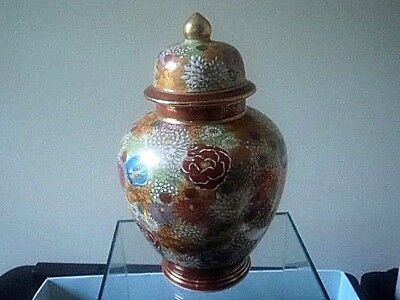Vintage Vase/Urn  Flowers Outlined in Gold 8 1/2 Inches Tall