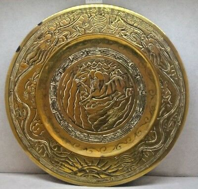 Antique Chinese Brass Charger Dragons & Foo Dog