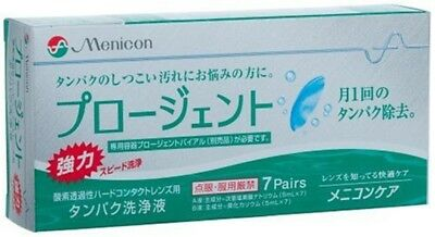 [Standard Delivery] GENUINE Menicon Progent Protein Cleaner Hard Contact 7pairs