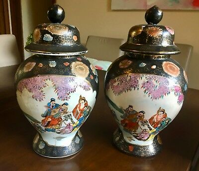 Pair Large Japanese Chinese Antique Vase Urn Black