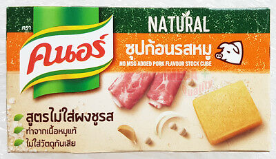 Thai Knorr Pork Bouillon Soup Seasoning Cubes Non-MSG, MSG-free 6 Cubes (60g)