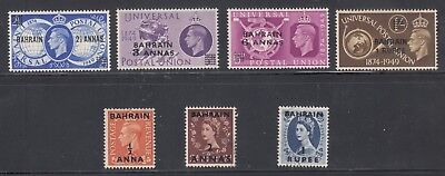 Bahrain 1948-49 set of 7 Stamps Fine mh