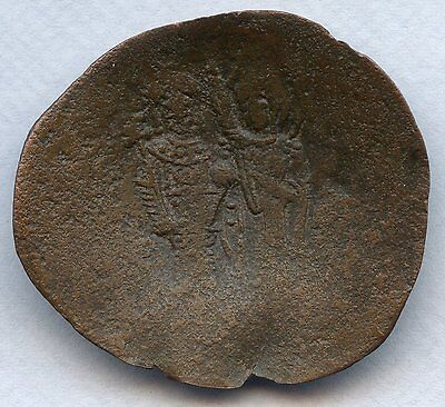 Ancient Byzantine (300-1400 AD) Coin (3 Grams 29mm x 26mm)