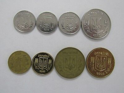Lot of 8 Different Ukraine Coins - 1992 to 2010 - Circulated & Uncirculated