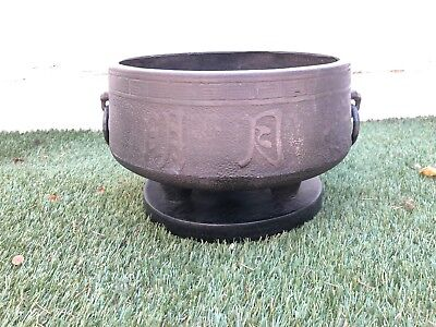 Large Antique Chinese Tripod Footed Bronze Pot Censer Jardiniere