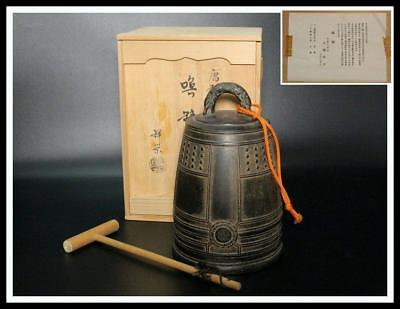 BT48 Yao Shoei  Japanese Bronze Temple Bell w/box # Vajra Buddhism