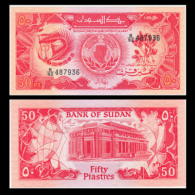 SD SUDN 50 Piastres,Middle East Paper Money,1987,P-38,Uncirculated .1Pieces