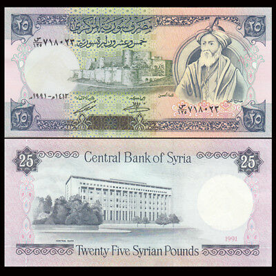 Middle East  -SY 25 Pounds Paper Money,1991,P-102e,Uncirculated .1Pieces