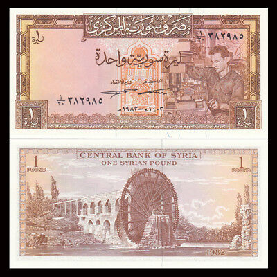Middle East  -SY 1 Pound Paper Money,1982,P-93e,Uncirculated .1Pieces