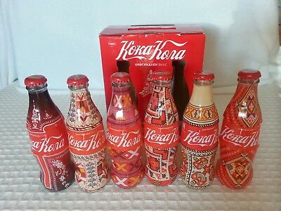 New Coca Cola Bulgaria Limited Edition Whole Set whit display box
