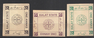 India Indian State Kalat Reproduction 3 different stamps Reproduction As IS