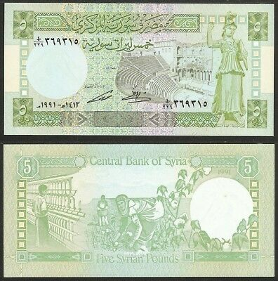 SYRIA - 5 pound AH1412 1991AD P# 100e UNC Asia banknote - Edelweiss Coins