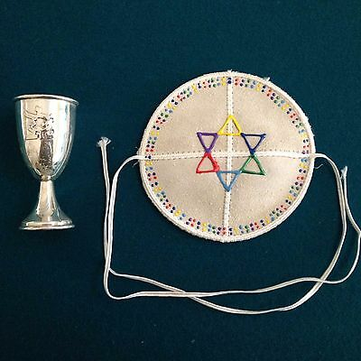 Suede Baby or Toddler Kippah w/Straps for Bris with baby Kiddush cup