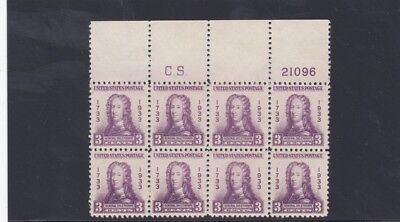 Postalman # 762 TOP PLATE # BLOCK OF 8 with INITIALS mint never hinged og