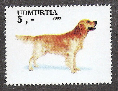 Dog Photo Full Body Portrait Postage Stamp GOLDEN RETRIEVER Udmurtia 2003 MNH