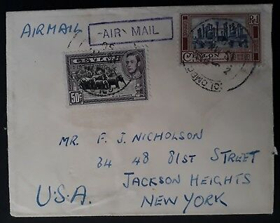 RARE 1951 Ceylon Airmail Cover ties 2 stamps canc Colombo to New York USA