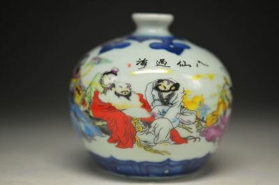 CHINESE STYLE  RETRO PORCELAIN COLOURED DRAWING EIGHT IMMORTALS VASE  yt24