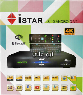 ISTAR KOREA REMOTE control for Istar Boxes models CLASSIC MEGA AND OLD  ORIGINAL