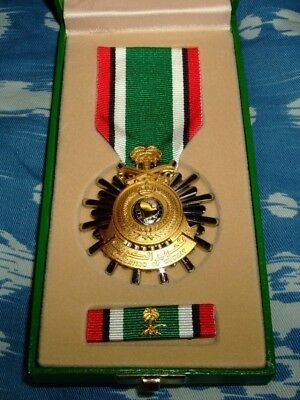 Liberation Of Kuwait Medal Kingdom Of Saudi Arabia
