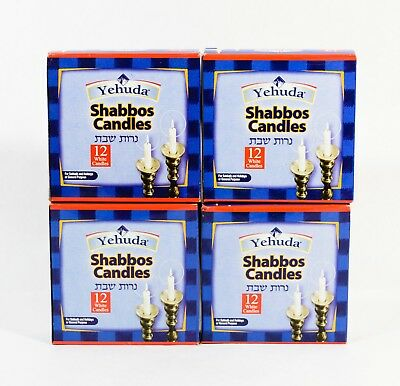 Lot of 4 Yehuda Shabbos Candles Religious Sabbath Holiday White Candles 48 Total