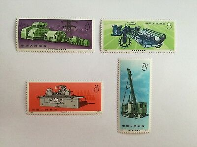 Prc China 1974  Industrial Products Mnh Original