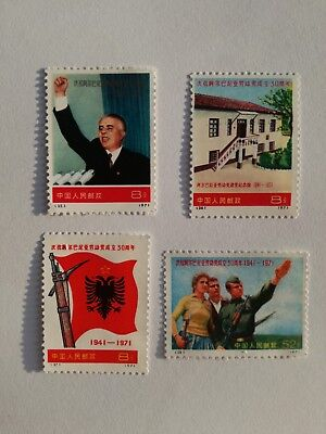 .prc China 1971 30Th  Annivervary Of Founding Albanian Party  Mnh Original.