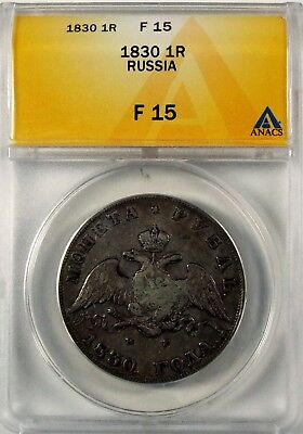 1830 1 Ruble Russian silver coin ANACS F 15 Better date coin . Krause C # 161