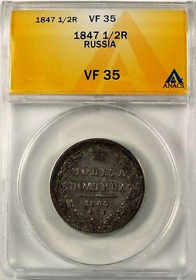 1847 1/2 Ruble Russia VF 35 ANACS first year issue .