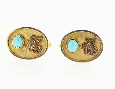 Pair 14k Gold Natural Green Turquoise Stone Lucky Cufflinks Old Chinese Antique