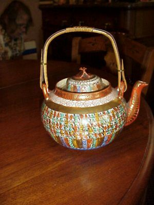 Old Kutani Teapot  Signed Ju Go Thousand Faces