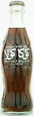 Unopened North Africa? Coca-Cola ACL bottle 190 ml